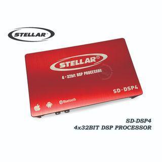 STELLAR (SD-DSP4) 4x32BIT DSP PROCESSOR