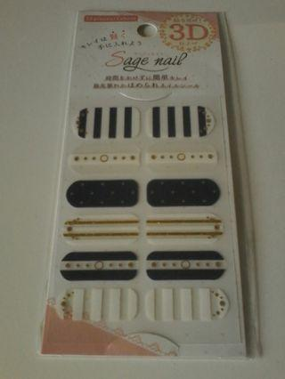 Korean ~ $4.99 Sage Nail 3D🎀💅💅💅