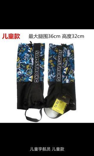 Anti-biting Waterproof Hiking, Snow Proof, Sand Proof - A, B, C, D, E, F, G Size 32cm X 36cm
