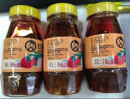 SATAY KING 沙嗲王XO辣椒醬