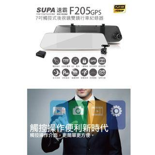 速霸F205 1080P七吋觸控螢幕GPS測速預警前後雙鏡頭後視鏡行車記錄器 加贈32G卡