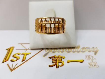 916 YELLOW GOLD ABACUS RING