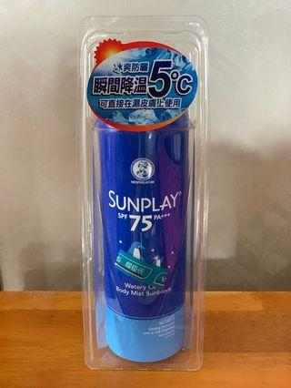 Sunplay Watery Cool Body Mist Sunblock