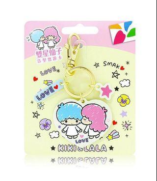 INSTOCKS! Little Twin Stars Kiki Lala Taiwan Easycard Charm Keychain 双子星 双星仙子 悠游卡 台湾 钥匙圈 造型
