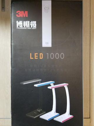 3M 學童護眼燈 可調光暗博視燈 黑色 (非常新,連同原裝盒及內裡所有配件出售)韓國製造,光線不閃爍,柔和舒適,減少眼部不斷聚焦所引起的不適,達至持久眼部健康!