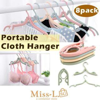🏅🏅TOSSIG-TRAVEL FOLDABLE HANGER 8PCS SET