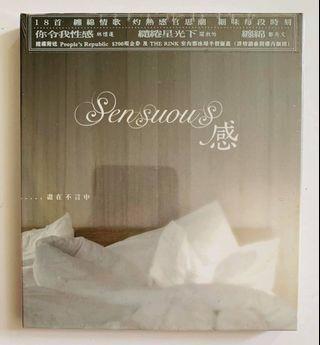 VA - 感 18首女星情歌 CD (林憶蓮/鄭秀文/關淑怡)