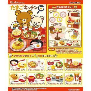 🚚 拉拉熊絕版盒玩 美味蛋料理7件組