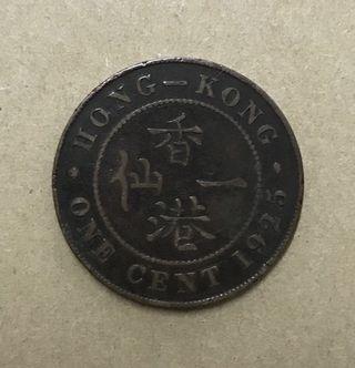 香港一仙 戰前大一仙 1926年 $100
