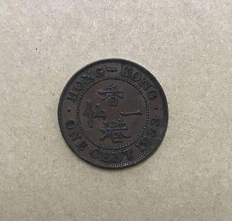 香港一仙 戰前小一仙 1933年 $50