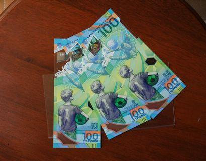 2018 World Cup Russia 100 rouble Replacement notes 3 run