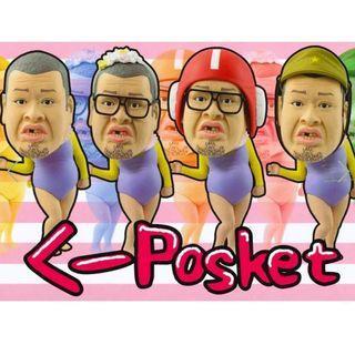 Banpresto Q posket 搞笑藝人 野性爆彈 川島邦裕 Kukkiku Qposket Kuposuketto Figure