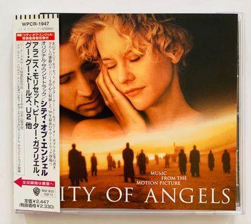 City of Angels OST CD (U2/Eric Clapton/Petet Gabriel...)