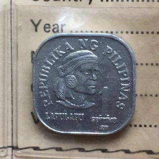 菲律賓方形幣 (1982)1 sentimo