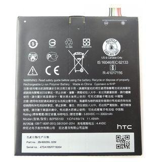 HTC Ori HTC Desire 10 PRO ONE X9 B2PS5100 3000mAh Battery