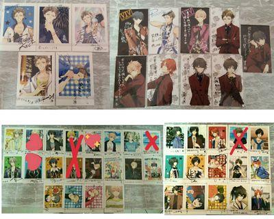 [Clearance] Tsukiuta official merch