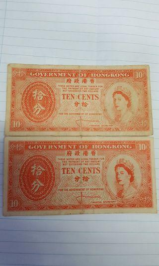 Hong Kong 10 cents note 1961