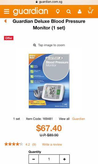 Blood Pressure Monitor (Guardian House Brand)