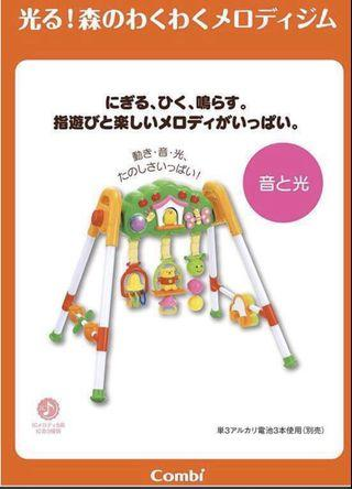 Combi forest activity toys