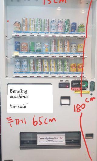 🚚 Vending Machine