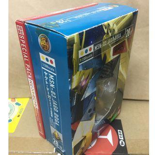 Bandai HCM pro 28 Jagd Doga 乍德德古 連初回限定水轉貼紙及小冊子 全新開封 中古美品 1/200