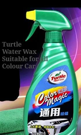 Turtle Water Wax spray on for all colour cars