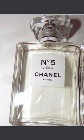 Chanel No.5 perfume
