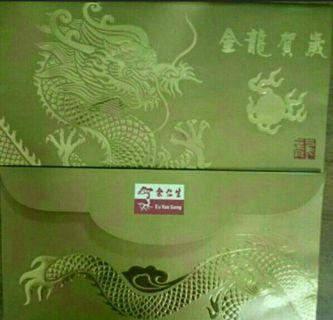 Eu Yan Sang Golden Emboss Dragon Ang Pow Packets