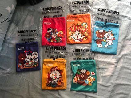 台灣7-11 LINE FRIENDS 新年索繩袋