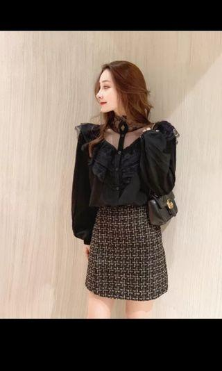 PO 1106 Lace Halter High Neck Collar Strap Pattern Button Ruffled Layered Ruffle Long Sleeve Shirt Blouse Top with Weaved Pattern Skirt 2 Piece Set Ulzzang
