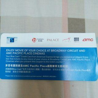 movie voucher for 2