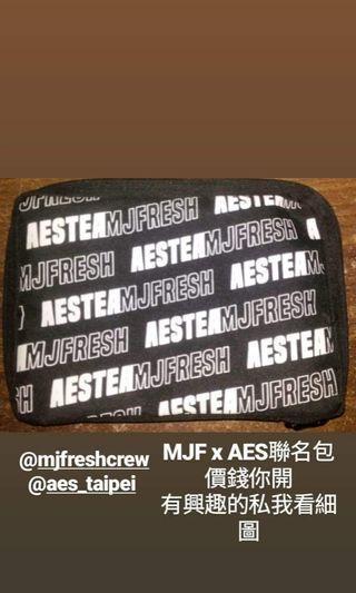🚚 mjf X aes 聯名款小包(類似化妝包