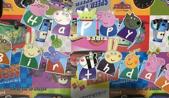 🚚 Peppa and George theme party supplies