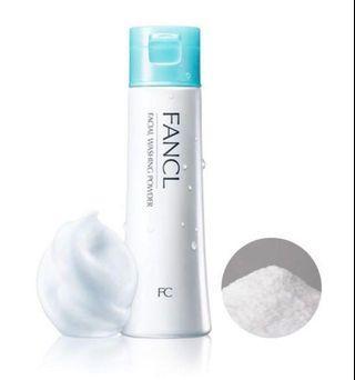 Fancl facial Washing Powder (full suze)