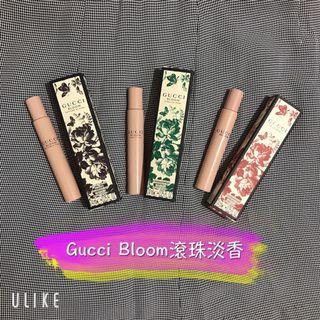 🚚 Gucci Bloom花悅系列滾珠7.4ml