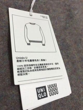 UNIQLO U 柔軟小羊毛 圓領毛衣