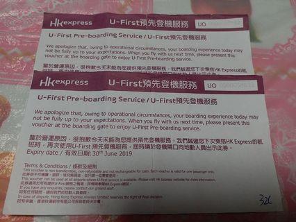 香港快運優先登機服務