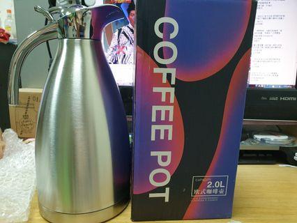 2.0L歐式咖啡壺