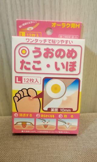 日本雞眼膠貼