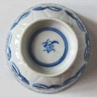 Chinese Blue and White Cup With Flowers and Bats.