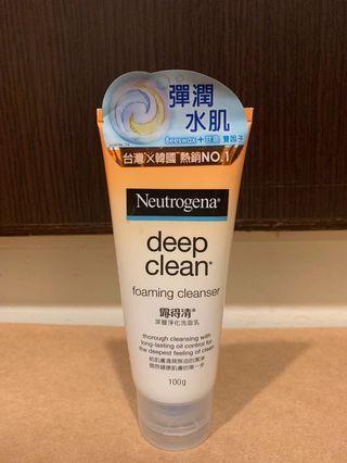 🚚 露得清 深層淨化洗面乳 100g
