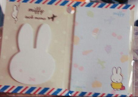 日本製miffy memo pad