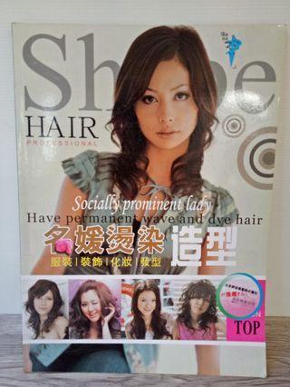 Buku model rambut wanita