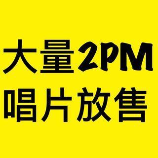 韓國男團2PM唱片