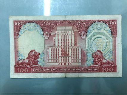 f 滙豐銀行100蚊紙 1982年 $140
