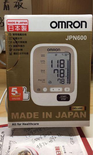 omRon血壓計