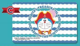 Brand New Nobitas Treasure Island Design C Doraemon ezlink Ez-link EZ-Link Ezlink card Limited Edition !