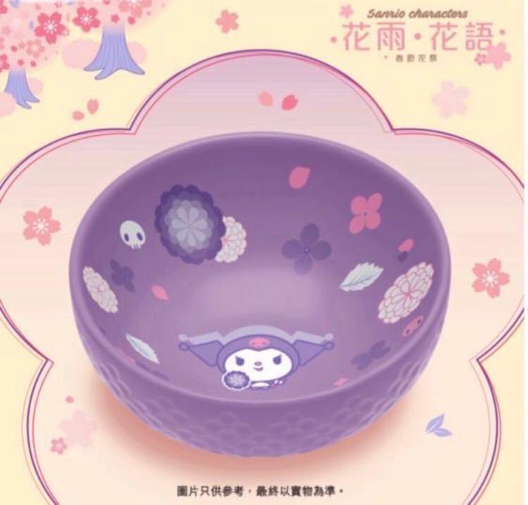 7-11  Sanrio Kuromi花形碗