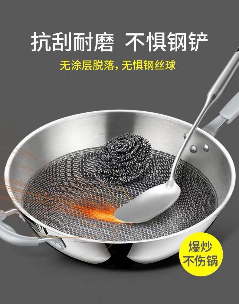 「大平賣」手快有,無煙,不銹鋼,不粘鑊,鍋 32cm 送鑊蓋(電池爐可用