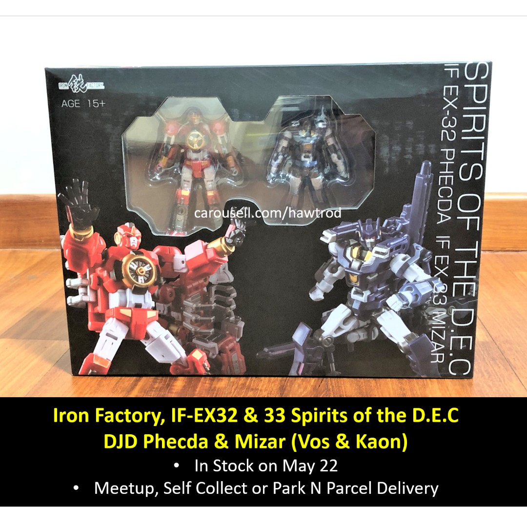 IronFactory IF EX Transformers Figure Base Stand Fit in stock